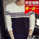 『潮段班』【HJ00T637】日韓秋冬新款 M-5L 大尺碼 文青條紋拼接撞色修身圓領長袖T恤