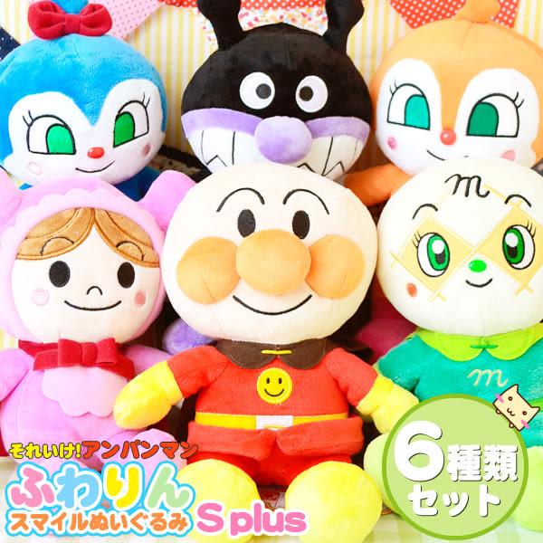 麵包超人 絨毛玩偶 娃娃 S plus 細菌人 日本正品 該該貝比日本精品 ☆