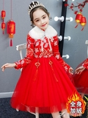 兒童洋裝 女童公主裙子秋冬洋氣新款旗袍中國風小孩加絨洋裝兒童新年唐裝 樂芙美鞋