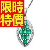祖母綠寶石 項鍊+墜子時尚風靡-0.1克拉生日情人節禮物飾品53be1【巴黎精品】