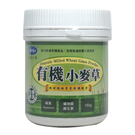 BuDer®標達-有機小麥草粉(150g/罐)