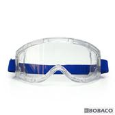 台灣製【全包覆式防霧護目鏡S50】工作護目鏡 防護眼鏡 防塵護目鏡 透明護目鏡