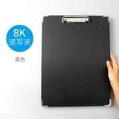 8k速寫板寫生素描畫板夾子A3速寫夾