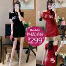 克妹Ke-Mei【AT52144】SPICY辛辣龐克骷髏刺青圖印露肩連身洋裝