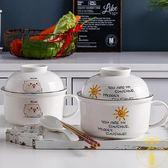 飯盒面杯陶瓷大號泡面碗帶蓋保鮮碗便當盒碗餐具套裝【雲木雜貨】