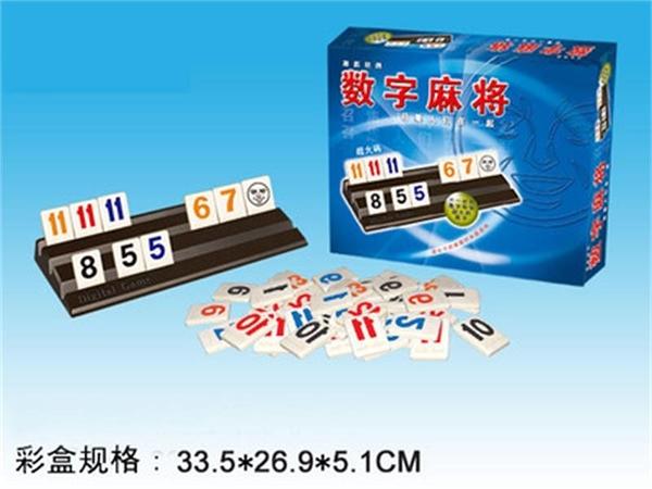 四人特大字碼版桌游以色列麻將數字麻將牌標準版拉密聚會遊戲【步行者戶外生活館】