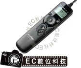 【EC數位】GODOX 神牛 液晶定時 電子快門線 MC-DC2 Nikon D5100、D3100、D7000