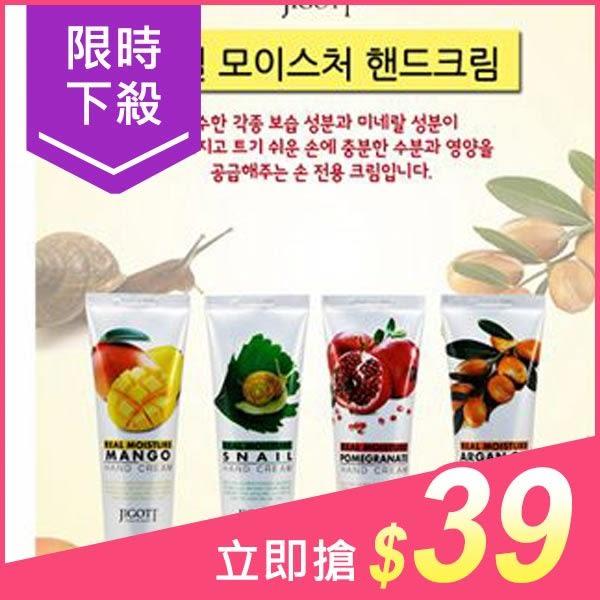 韓國 JIGOTT 濃縮精華護手霜(100ml) 紅石榴/蝸牛/芒果/阿甘油 4款可選【小三美日】$49