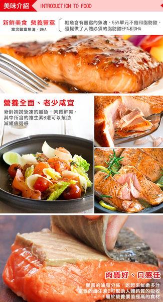 新鮮市集 人氣精選5入組合(鱈魚(比目魚)切片+鮭魚輪切+虱目魚肚+鱸魚排+生吻魚)