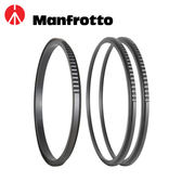 ◎相機專家◎ Manfrotto XUME Filter Holder 磁鐵快拆 濾鏡端 轉接環 67mm 磁吸 公司貨