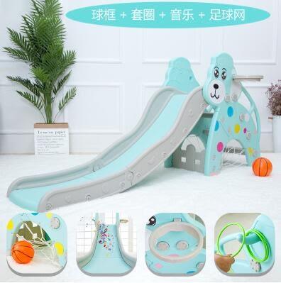 溜滑梯幼兒園小型兒童滑滑梯家用室內加厚長頸鹿折疊多功能新款玩具XW好康免運