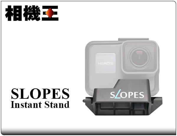 ★相機王★Slopes Black Gopro 萬用底座〔Hero 5 黑色版適用〕桌上腳架 立架