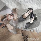鏤空涼鞋 新款粗跟中跟包頭涼鞋鏤空森繫仙女鞋百搭軟妹尖頭女鞋子 唯伊時尚