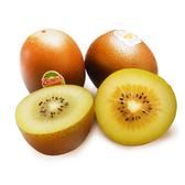 【綠安生活】紐西蘭Zespri sun gold黃金奇異果原裝箱1箱(30-33粒)-超營養美味
