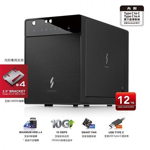 """Probox HF7-SU31C 3.5"""" 4層外接盒 ."""