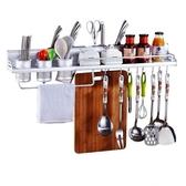 免打孔廚房置物架多功能收納刀架