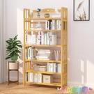 書架置物架落地實木兒童簡易書櫃子家用省空間學生桌上多層收納架 2021新款書架