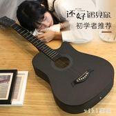 電箱練單板38寸吉他自學木初學者入門2018男學生通用復古 nm3478【VIKI菈菈】