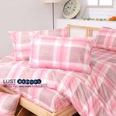 【新生活eazy系列-日風粉格】加大6X6.2-/床包/枕套組、台灣製LUST寢具