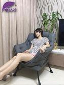 單人沙發  紫葉懶人沙發椅子現代簡約臥室小沙發椅宿舍單人沙發陽臺懶人椅 俏女孩