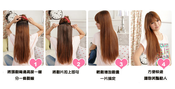 Qmishop 人氣關鍵自然微捲中長髮片假髮 高溫髮絲 可電棒燙【QP043】