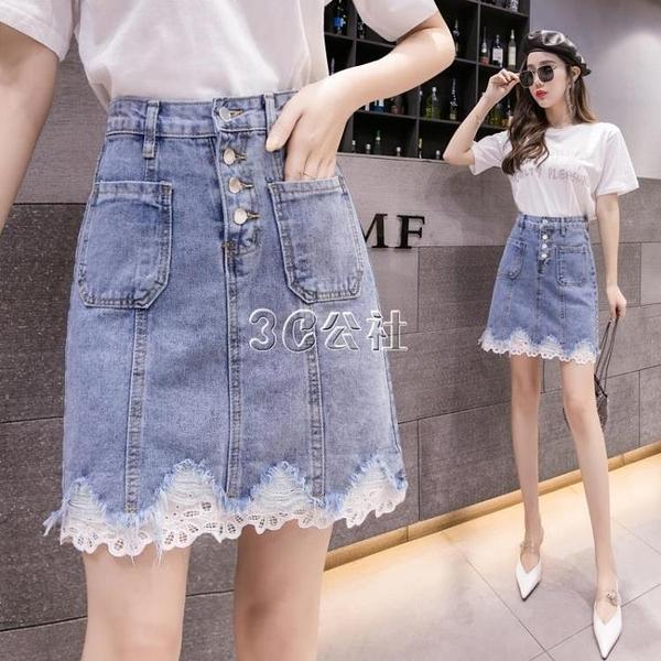 牛仔半身裙女夏季新款韓版時尚排扣蕾絲拼接花邊高腰包臀短裙