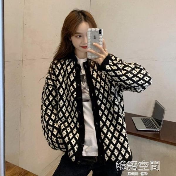 秋季2021新款復古日系慵懶風毛衣菱格開衫外套女寬鬆針織長袖上衣