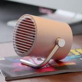桌面上無葉usb迷你超靜音小電風扇辦公司室兒童學生宿舍台式電扇 7月新款89折爆搶