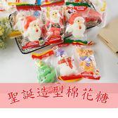 聖誕造型棉花糖/聖誕棉花糖 1000g 甜園小舖