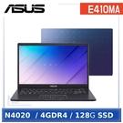 ASUS E410MA-0311BN4020 夢想藍(Celeron N4020/4G/128G/Windows 10 Home S/HD/14)