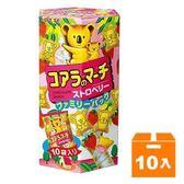 LOTTE 樂天 小熊餅家庭號-草莓 195g (10入)/箱