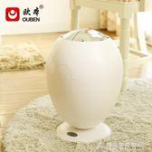 歐本全自電動智慧感應垃圾筒家用衛生間客廳臥室廚房創意歐式簡約 酷斯特數位3c igo