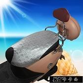 電動摩托車座套防水防曬四季通用電瓶車踏板皮革全包新款11-13【全館免運】