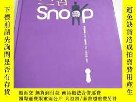二手書博民逛書店Snoop:罕見What Your Stuff Says Abo