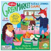 eeBoo 美國益智桌遊 Green Market Spinner Game 蔬果市場