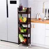 帶輪置物架多層落地廚房置物架果蔬菜收納籃塑料水果收納筐整理箱帶輪儲物架 全館免運 igo