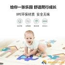 寶寶爬行墊加厚嬰兒客廳家用爬爬墊可折疊兒童游戲泡沫地墊子整張【勇敢者】