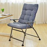 躺椅折疊便攜辦公室辦公午休椅子休閒靠背宿舍椅家用陽台單人沙發QM 莉卡嚴選