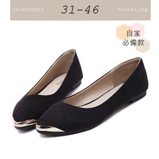大尺碼女鞋小尺碼女鞋小金屬絨布獨特V口設計素面尖頭娃娃鞋平底鞋黑色(31-43444546)現貨#七日旅行