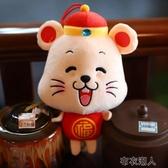 2020鼠年吉祥物公仔小號生肖福鼠掛件毛絨玩具布娃娃 現貨清倉1-7