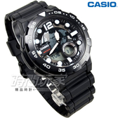 CASIO卡西歐AEQ-100W-1A 世界地圖 10年電力 橡膠錶帶 電子錶 雙顯示 黑色 AEQ-100W-1AVDF 男錶 日期