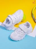 兒童運動鞋 小白鞋 百搭 兒童 白色運動鞋 鞋子 優一居