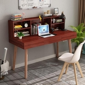 電腦桌 北歐書桌書架組合家用簡約現代梳妝電腦一體桌學生臥室寫字桌 YYX  【快速出貨】