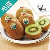 紐西蘭綠奇異果25規16粒/箱(142g±5%/粒)【愛買冷藏】