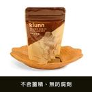 (即期現貨)kiunn 老薑小黑糖(40g/袋)【好食家】