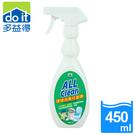 多益得環境消臭抗菌劑450ml