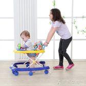 嬰兒幼兒童寶寶學步車多功能防側翻6/7-18個月手推可坐折疊男女孩 千千女鞋YXS