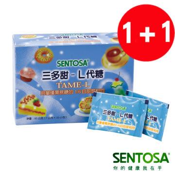 三多甜-L代糖~超值買一送一 (產品效期至2019年01月,特價商品,售完為止)