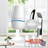 凈水器 家用自來水凈水器廚房濾水器凈水機水龍頭過濾器