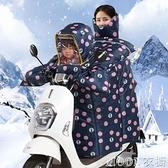 電動車擋風被 親子款電動摩托車擋風被季加厚天小電瓶車加大防水風罩 母親節特惠